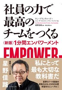 https://www.diamond.co.jp/images/book/7/9784478100677.jpg